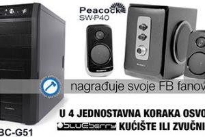 PCAXE nagradjuje FB fanove