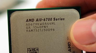 AMD APU A-10-6790K