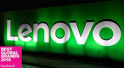 Lenovo Interbrand