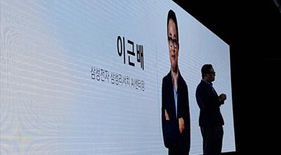 Samsung AI